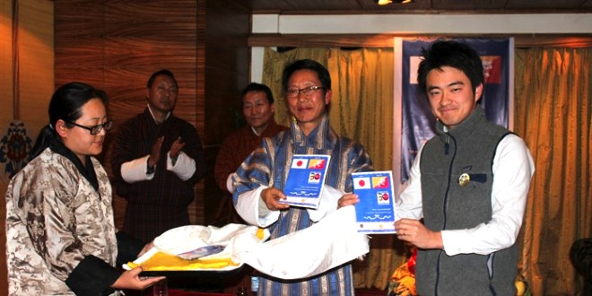 Bhutan-Japan-friendship