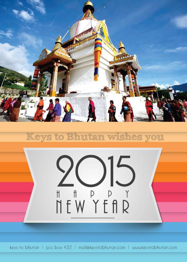 Keys to Bhutan から新年2015年の挨拶